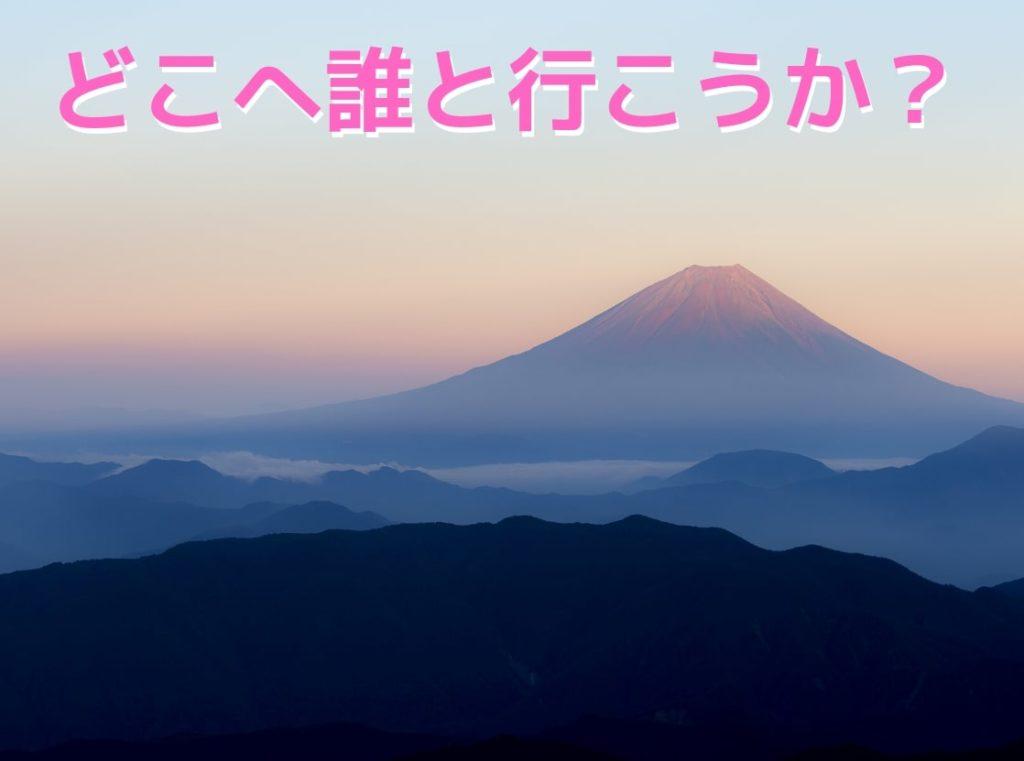 富士山と雲海の写真