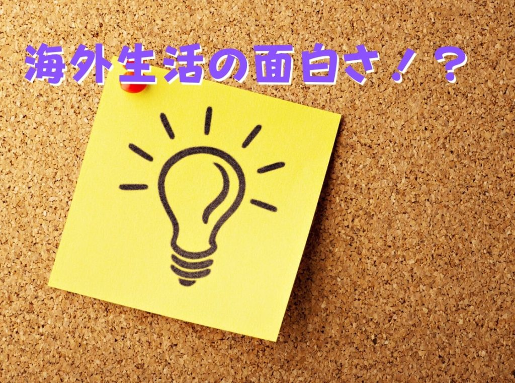黄色い紙に書かれた光る電球マーク