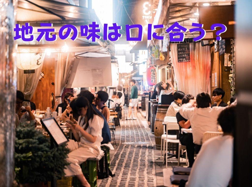 日本の屋台で食事する男女