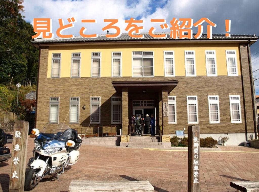 本田宗一郎とHONDAの歴史が分かる資料館の写真