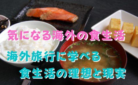 日本食の写真