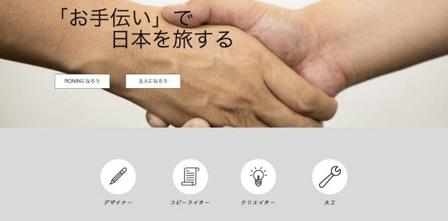人と人が握手する写真
