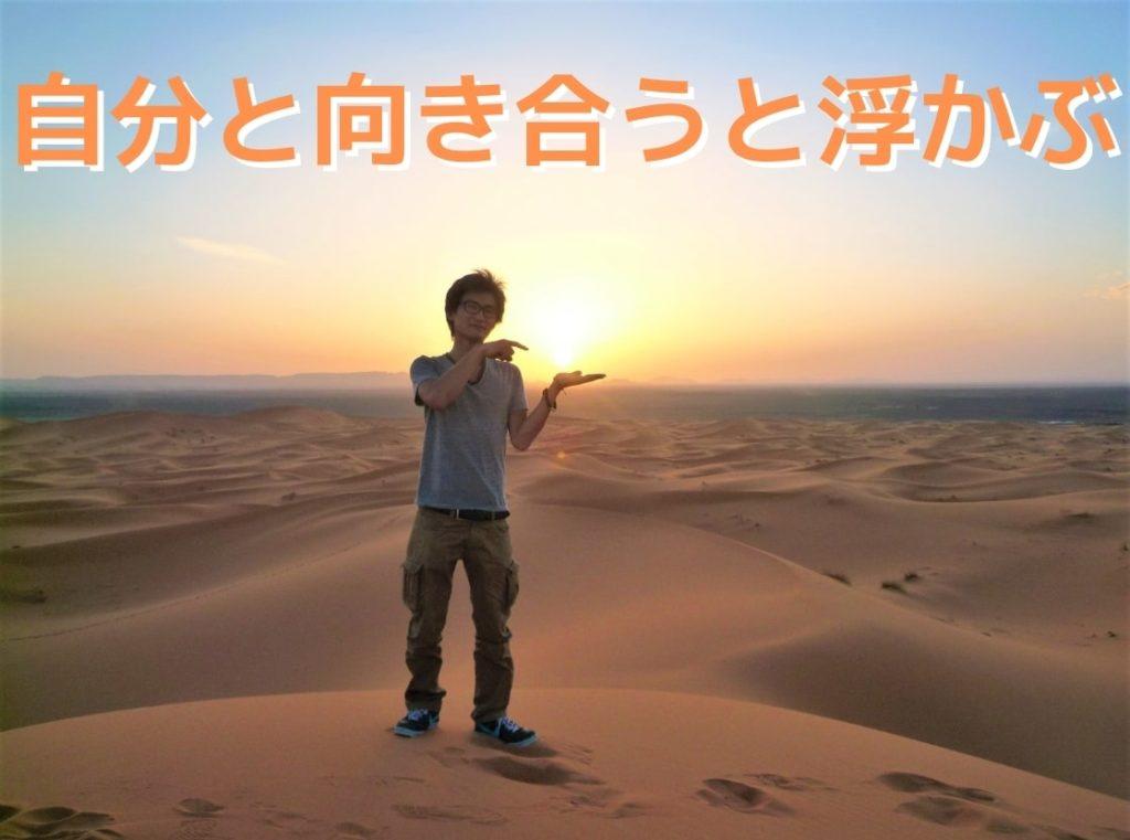 サハラ砂漠で夕日をバックに撮った記念写真